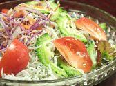 大衆割烹 味とめのおすすめ料理3