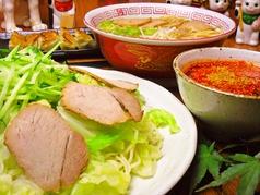 つけ麺 麺龍
