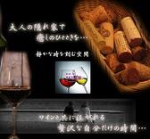 WINE BAR RYTHME 江坂・西中島・新大阪・十三のグルメ