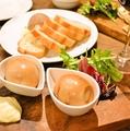 料理メニュー写真半熟卵のスモーク