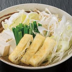 料理メニュー写真野菜盛合わせ