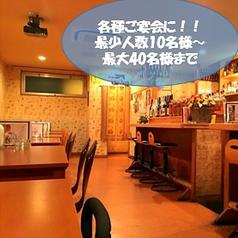 居酒屋 彩菜 藤沢の雰囲気1