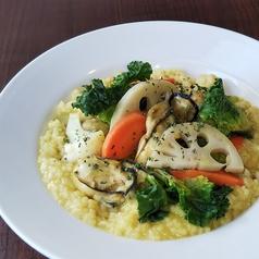 牡蠣と彩り野菜のサフラン・リゾット