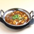 料理メニュー写真ピリ辛麻婆豆腐