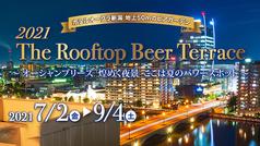 ホテルオークラ新潟 The Rooftop Beer Terraceの写真