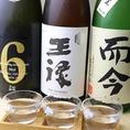 日本酒飲み比べセット900円!少しずつ試したい方におすすめ★
