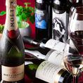 Bulls Kitchenではアルコールも充実★お肉に合うワインも多数ご用意しております♪