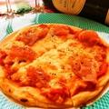 料理メニュー写真生ハムのピッツァ