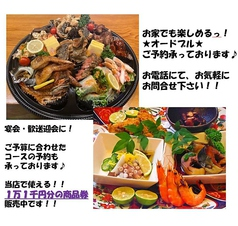 美食酒家 とん吉のおすすめ料理1