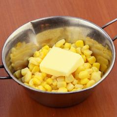 コーンバター焼き