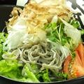 料理メニュー写真【人気No.3】五穀麺サラダ