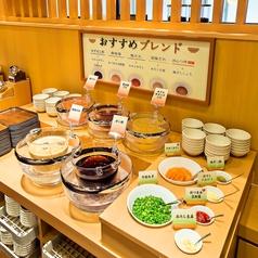 ポン酢/胡麻ダレ
