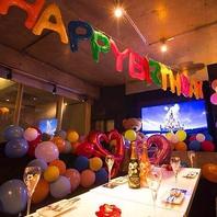 全席おしゃれなソファ個室空間♪誕生日には装飾もOK!!