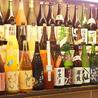 東北 うまいもの 地酒 三枡三蔵 はなれのおすすめポイント3