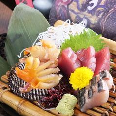 和風創作 ばんちゃんのおすすめ料理1