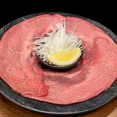 No.5のおすすめ料理1