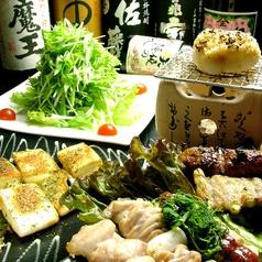 日比谷鳥こまち 松戸五香店のコース写真
