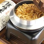 はりも2号店 東三国店のおすすめ料理3