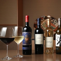 ワインとのマリアージュ