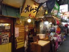 鶴橋まぐろ食堂の写真