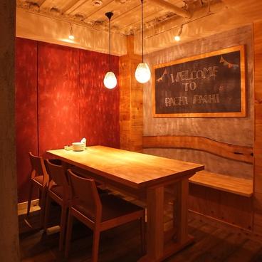 炭火焼とワイン Grill&Wine 人形町 ぱちぱちの雰囲気1