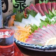 旬のお魚を使った『本日の刺身盛合わせ』...日本酒が◎