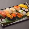 俺たちの寿司ダイニング 仙八 朝市本店のおすすめポイント3