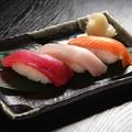 料理メニュー写真おまかせ握り寿司(3貫)