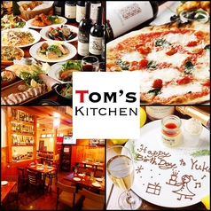 TOM's KITCHEN PIZZERIA BAR 飯田橋店の写真