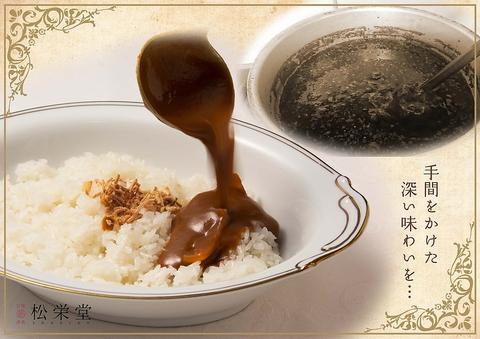 """""""ニッポン""""の洋食屋さんならではのお料理、""""和""""の心あふれる甘味"""