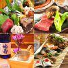 酒菜 魚料理 緩緩(かんかん) image