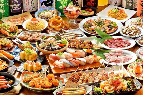 時間無制限食べ放題!全200種類以上の豊富で新鮮なメニューでお待ちしております!
