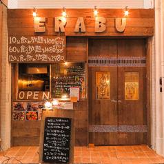 牡蠣食べ飲み放題 ERABU 西荻窪店の雰囲気1