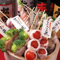 桜山 さくらやま 福岡春吉店のおすすめ料理1