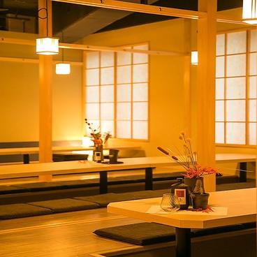 花の宴 金山駅店の雰囲気1