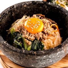 料理メニュー写真石焼ビビンバ(スープ付)