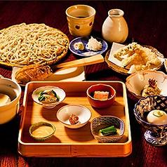 丹想庵 健次郎のおすすめ料理3