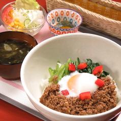 ごはんカフェ そらのおすすめ料理1
