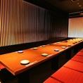 掘りごたつ20名様個室♪会社のご宴会に◎ゆっくりとくつろげるモダンな個室です。