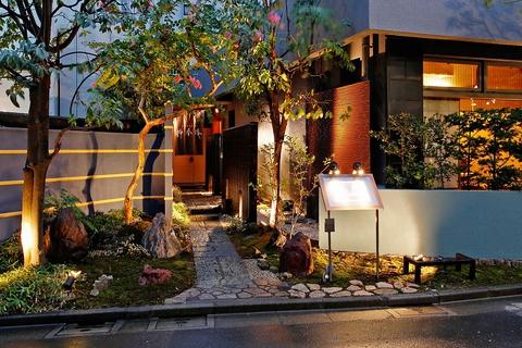 新潟の郷土料理をベースにし、ジャンルにとらわれない創作和食をご提供いたします