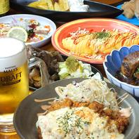 料理最大80種類/ドリンク最大100種類が楽しめる!!