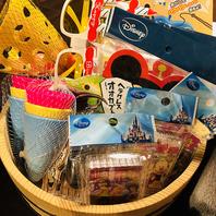 【お子様サービス】ソフトドリンク&おもちゃプレゼント