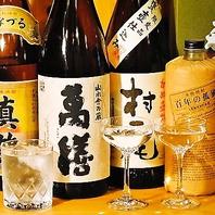 お酒好きが喜ぶ大充実のラインナップ◎