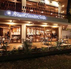 ロイヤルガーデンカフェ Royal Garden Cafe 青山の外観3
