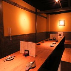 和洋美食ダイニング 赤おに家 塚口店の写真
