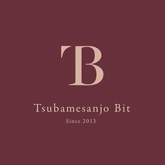 Tsubamesanjo Bit The main restaurantの写真