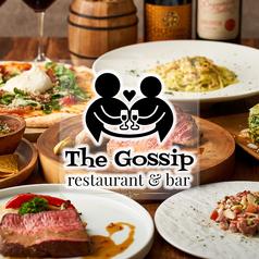 The gossip ゴシップの写真