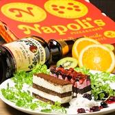 Napoli's PIZZA & CAFFE ナポリス 奈良三条通り店のおすすめ料理3