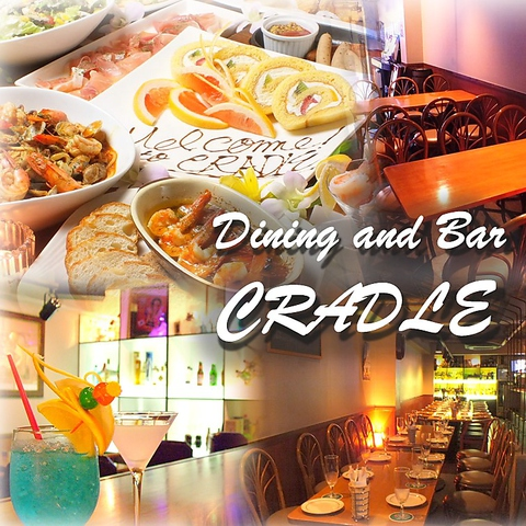 Dining and bar CRADLE