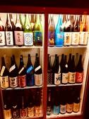 和醸酒家 ひいろ 燈色 福島市のグルメ